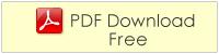 PDF図面のダウンロードあり